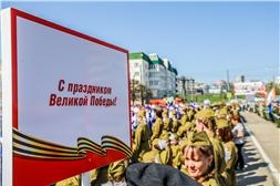 Поздравление руководства города Чебоксары с Днем Победы!