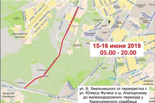 На Троицу 15 и 16 июня будет ограничено движение и стоянка транспортных средств