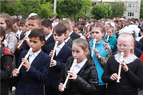 550 флейт зазвучали в честь города Чебоксары