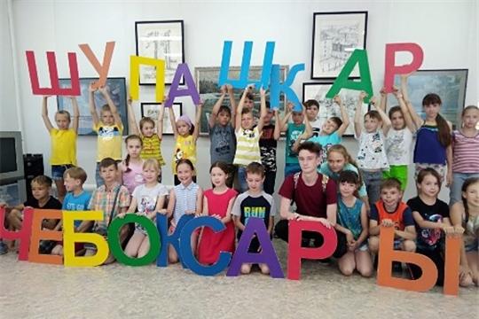 В преддверии 550-летия г.Чебоксары столичные школьники активно посещают городские культурные центры