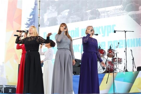 В год 550-летия Чебоксар проводится конкурс на присуждение премии «Общественное признание-2019»
