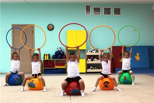 В дошкольных учреждениях Чебоксар успешно реализуется городской проект «Я выбираю спорт»