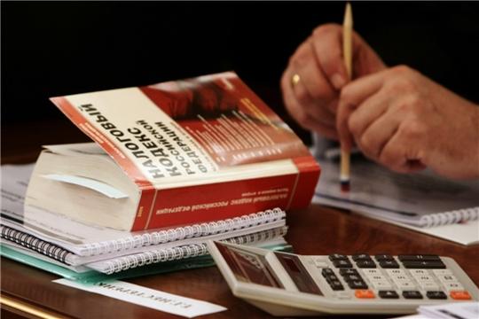 По итогам заседания рабочей группы по повышению устойчивости социально-экономического развития города Чебоксары налогоплательщиками погашена задолженность