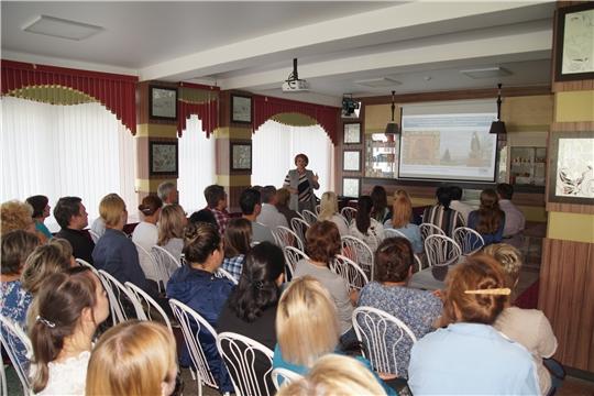 Встречи с коллективами: сотрудники ИПК «Чувашия» совершили экскурс в историю Чебоксар и ознакомились с юбилейной  программой