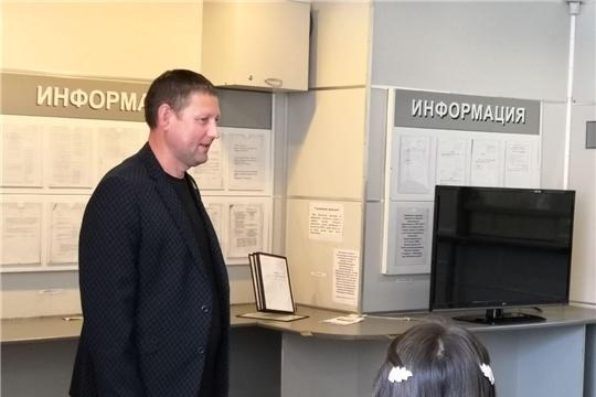 Чебоксарам – 550: с коллективом БТИ встретился депутат горсобрания Андрей Федоров