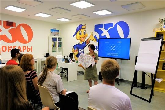 В Волонтерском центре Чебоксар тим-лидеров учили «серебряные» волонтеры