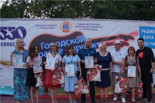 Чебоксарам - 550: жителей поселка Новые Лапсары объединил караоке-проект «Голос города»