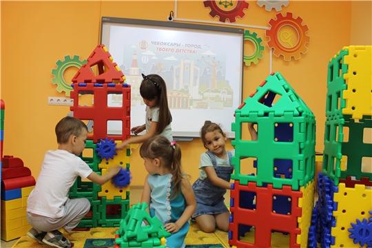 #Городдетскоймечты: воспитанники детских садов строят «Лего – город 550»