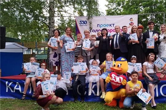 В год 550-летия г. Чебоксары в Калининском районе продолжается караоке-проект «Голос города»