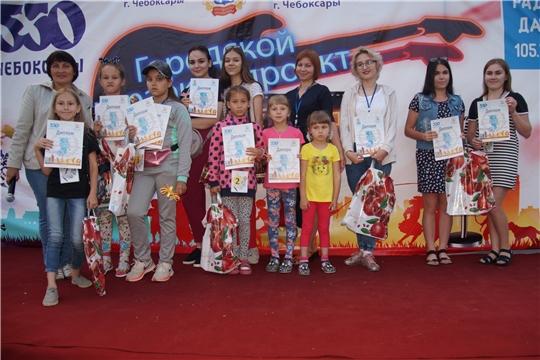 Чебоксарам – 550: в Ленинском районе состоялся второй отборочный этап караоке-проекта «Голос города»