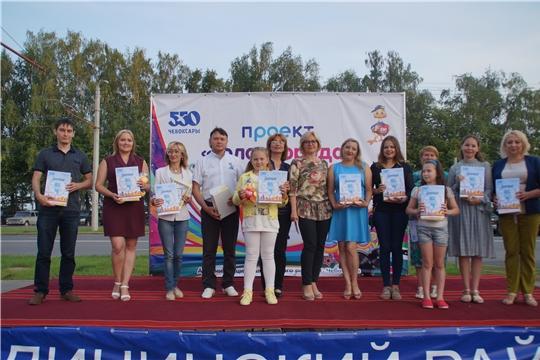 Караоке-конкурс «Голос города» в Калининском районе г. Чебоксары стал добрососедским праздником