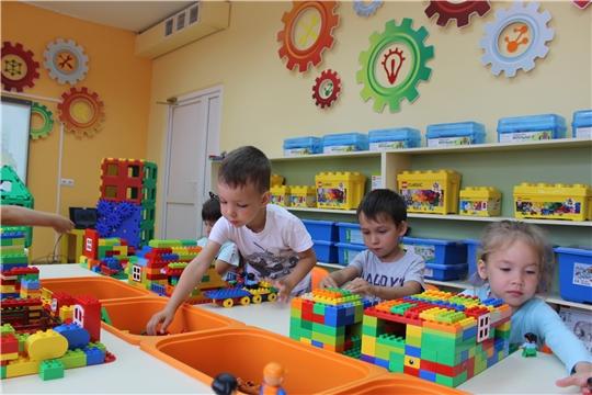 Чебоксарам - 550: в столичном детском саду открылась студия «Лего инженеринг»