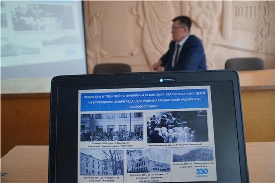 С историей города и программой мероприятий к 550-летию Чебоксар ознакомлены более 550 жителей Калининского района