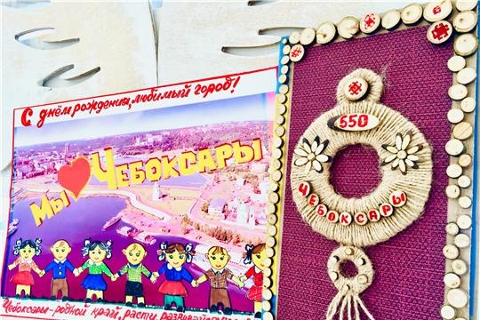 детский парк имени космонавта А.Г. Николаева объявляет конкурс «Поздравительная открытка городу»