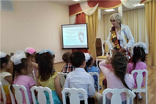 В чебоксарских дошкольных учреждениях продолжаются встречи с известными людьми в рамках 550-летнего юбилея города