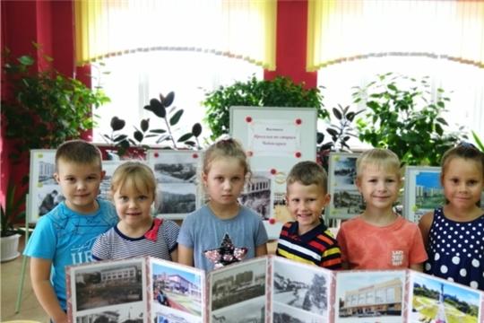 «Почитаем прошлое–творим настоящее»: воспитанники детских садов продолжают знакомство с историей Чебоксар
