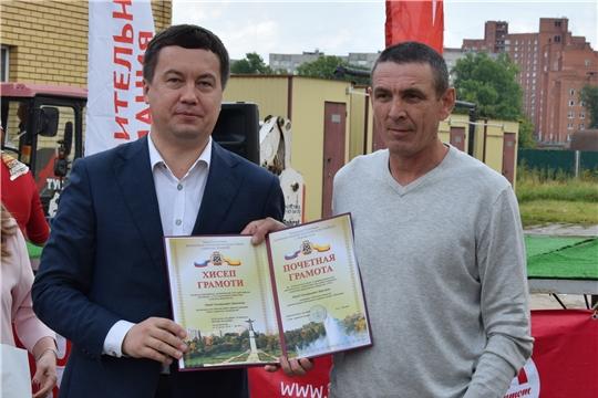 Их труд – в почете: в Московском районе г. Чебоксары чествовали работников строительной сферы