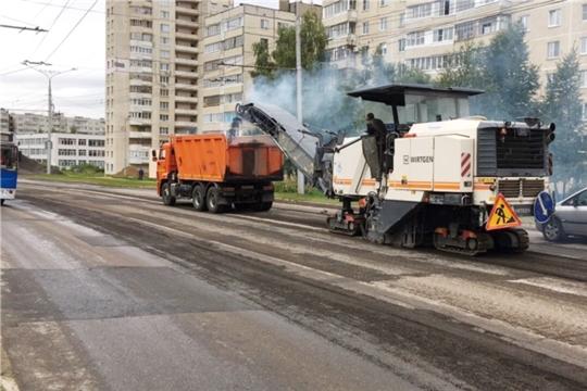 Дорожный ремонт - 2020: в Чебоксарах начат прием предложений по ремонту автодорог в рамках национального проекта «Безопасные и качественные автомобильные дороги»