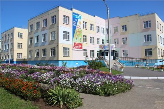 В Чебоксарах подводят итоги конкурса на лучшее озеленение с призовым фондом в 1 миллион рублей