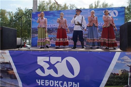 Жители «Нового города» поздравили Чебоксары с 550-летием