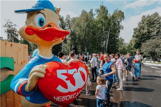 В официальный День города в Чебоксарах открылись 13 праздничных площадок. Одна из больших – в «Лакреевском лесу»