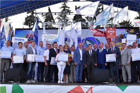 В Чебоксарах состоялся фестиваль «Город cлавы трудовой»