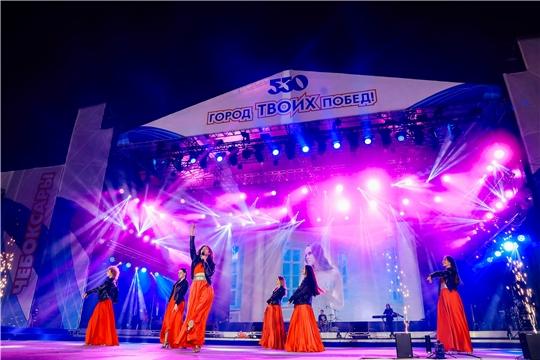 Фотохронику празднования 550-летия Чебоксар можно посмотреть здесь