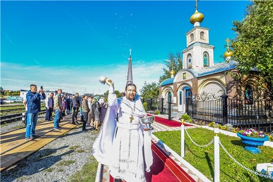 В Чебоксарах освятили Храм в честь Святых равноапостольных Константина и Елены