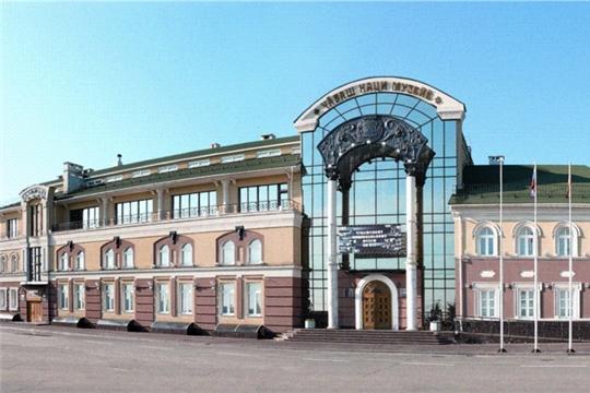 Музейный дайджест на неделю в Чебоксарах