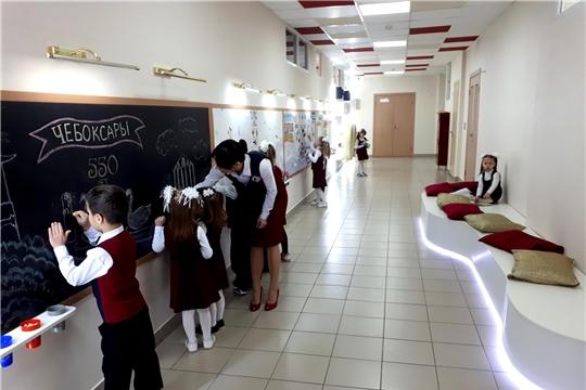 Нестандартный подход в создании образовательного пространства чебоксарских детских садов