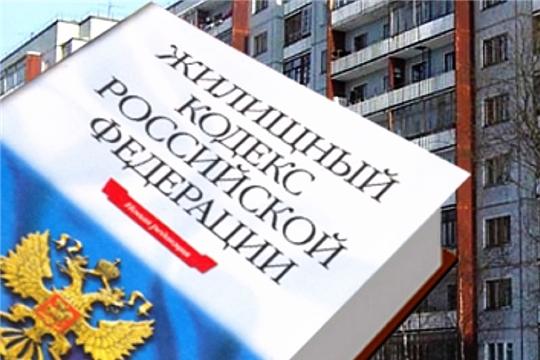 Управляющие компании г.Чебоксары привлекли к ответственности почти на 180 тысяч рублей