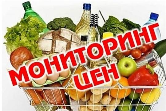 В магазинах Московского района г. Чебоксары проведен мониторинг цен на социально значимые продукты питания