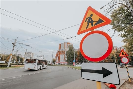 Участок реконструкции пр. И.Яковлева в Чебоксарах удобнее объезжать на общественном транспорте