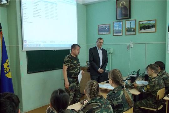 В образовательных учреждениях города Чебоксары прошла городская Неделя безопасности