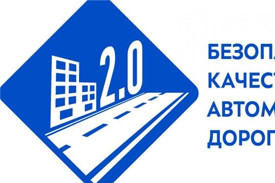 Опыт дорожного ремонта в Чебоксарах представлен участникам межрегионального совещания