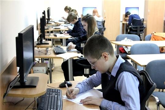 Чебоксарская школа № 24 выиграла грант Министерства просвещения России
