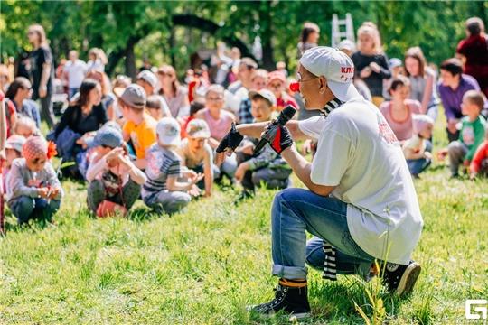 Закрытие летнего сезона: 14 сентября в Парке Николаева состоится День смеха