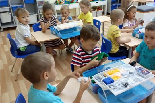 В чебоксарском детском саду введена новая образовательная робототехническая платформа