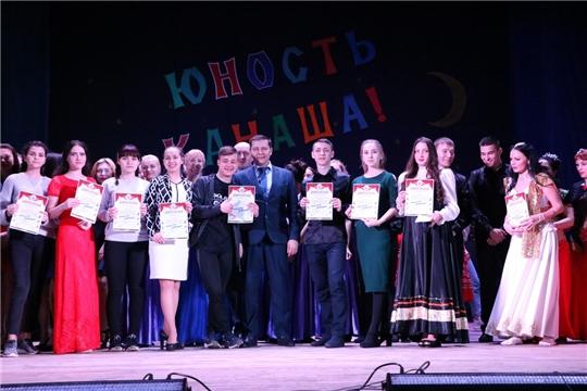 В Канаше состоялся городской фестиваль работающей молодежи «ЮНОСТЬ КАНАША»