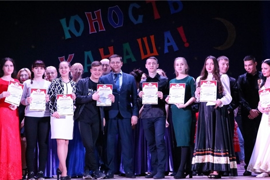 Городской фестиваль работающей молодежи «ЮНОСТЬ КАНАША»
