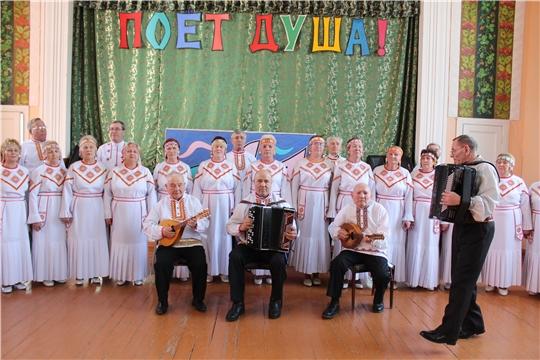 В Городском Дворце культуры состоялся фестиваль творчества старшего поколения «Поет душа!»