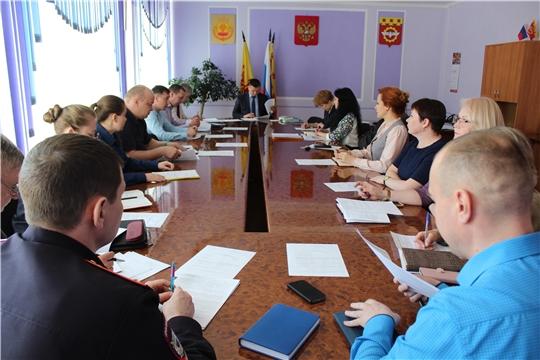 В администрации города Канаш состоялось заседание комиссии по профилактике правонарушений