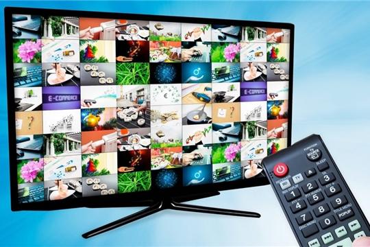 Чувашия перешла на цифровое телевещание
