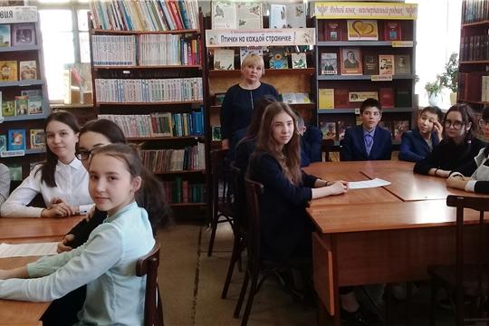 Ко Дню чувашского языка в библиотеках г. Канаша прошли просветительские мероприятия