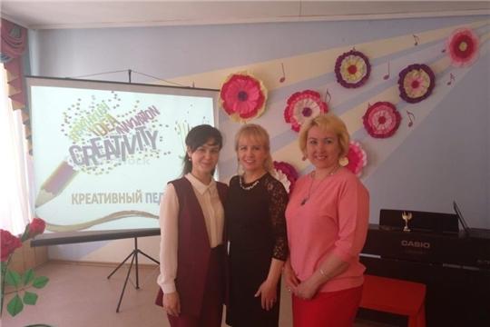 Подведены итоги III Межрегионального конкурса-фестиваля «Креативный педагог-2019»