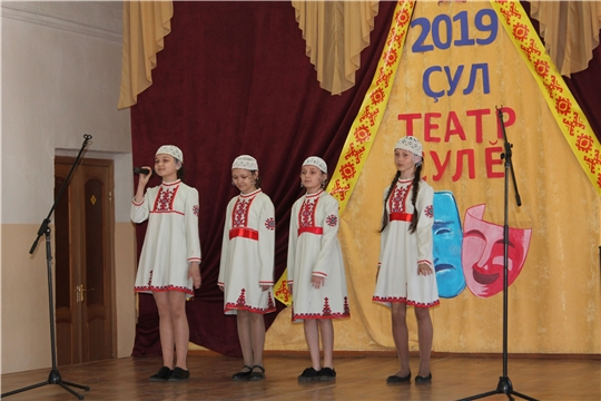 В Канаше прошел городской праздник, посвящённый Дню чувашского языка