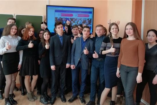 В учреждениях образования города Канаш состоялась презентация Всероссийского конкурса «Доброволец России-2019»