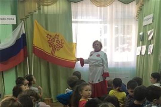 В детских садах города прошли тематические занятия «Символика Чувашской Республики»