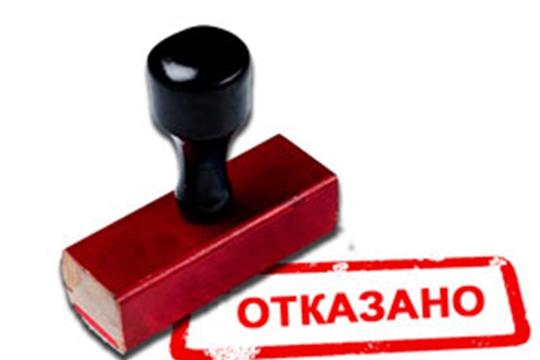 Управление Росреестра называет несколько причин, по которым могут приостановить или отказать в регистрации прав