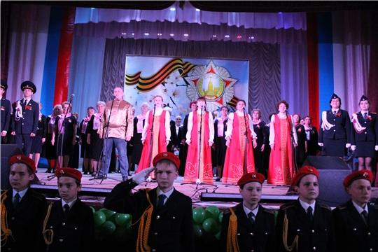 В Канаше состоялся торжественный концерт, посвященный 74-ой годовщине победы Советского народа в Великой Отечественной войне